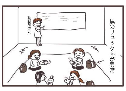市の乳幼児健診④赤ちゃん教室【のんびり子育て記録】
