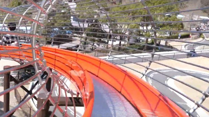 岐阜ファミリーパークの長ーいローラーすべり台を滑りに行ってきました【動画あり】