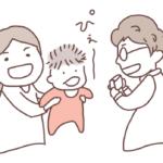 市の乳幼児健診②【のんびり子育て記録】