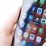 smartphoneIMGL4224_TP_V4