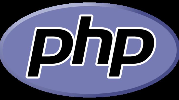 Visual Studio Code PHP Intellisenseが上手く動作しない場合の確認事項