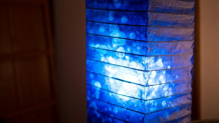 新築リビングの照明で持ち込むならコレ!和紙のペンダントライト14選