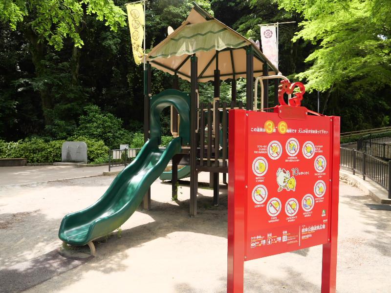 岐阜公園 ちびっこ天下広場 遊具や設備の写真