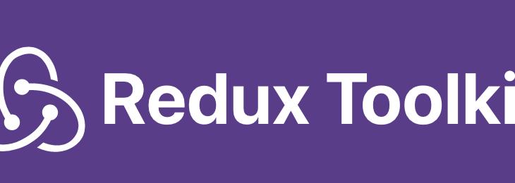 Redux ToolkitでlocalStorageにデータを保存するには