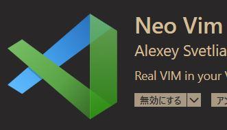 【キラーアプリ】VSCodeの新たなVim拡張はNeo Vimがおすすめ!